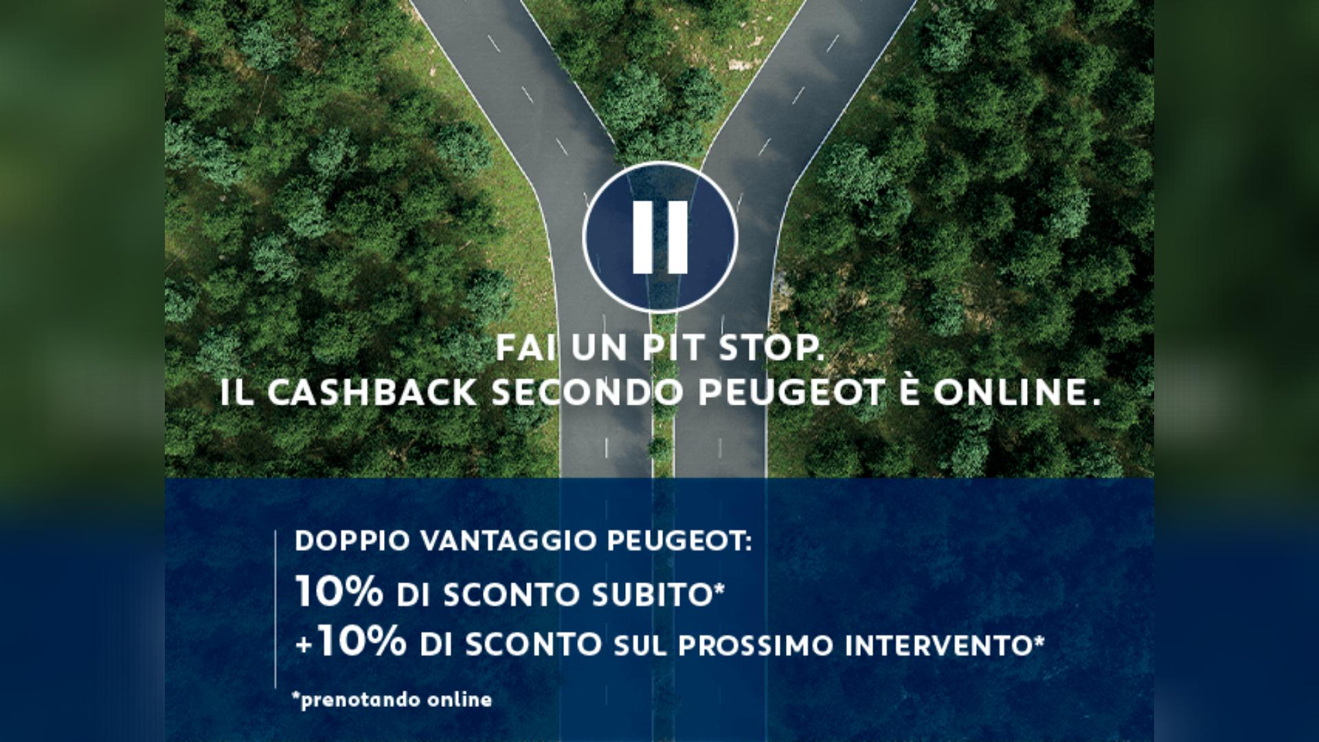 Cashback Peugeot: ecco come funziona